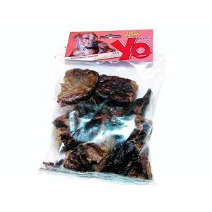 Plíce hovězí sušené 50g