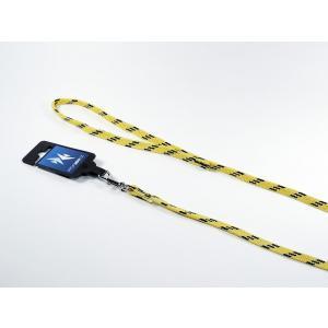 PROFIZOO Vodítko NYLON (10mm x 130cm) žluto-černá
