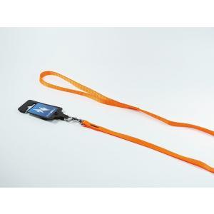 PROFIZOO Vodítko popruh Neon (10mm x 120cm) oranžový