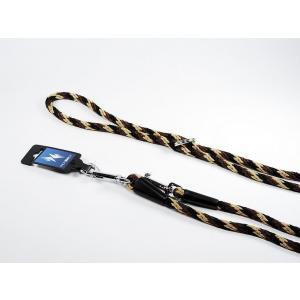 PROFIZOO Vodítko přepínací lano SPIRÁLA (6mm x 240cm) černo-hnědá
