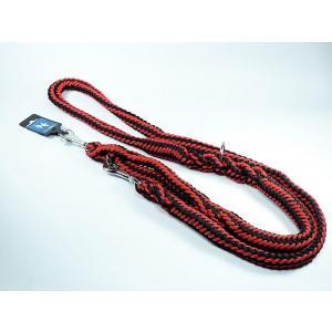 PROFIZOO Vodítko přepínací s uchem HUGO (20mm x 240cm) černo-červená