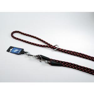 PROFIZOO Vodítko přepínací - syntetické lano (10mm x 240cm) černo-červená