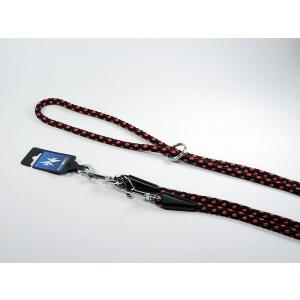 PROFIZOO Vodítko přepínací - syntetické lano (14mm x 240cm) černo-červená