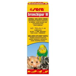 sera bronchipur 50ml