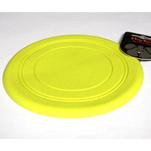 TPR Frisbee žlutý 18x18x18cm